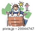 跳び箱 20044747