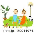 妊婦 夫婦 お兄ちゃん ソファー 20044974