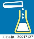 化学 血液 しずくのイラスト 20047127