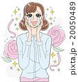 女性 感動 嬉しいのイラスト 20050489