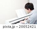 演奏 ピアノ 楽器 音楽 (男性 オルガン チェンバロ MIDI シンセサイザー 鍵盤) 20052421