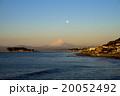 稲村ケ崎より富士山と江の島 20052492
