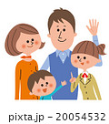 家族 20054532