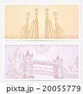 Basic RGB 20055779