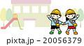 子供 人物 女の子のイラスト 20056379
