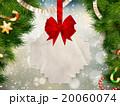 Christmas bells. EPS 10 20060074