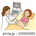 妊婦検診 超音波 医療 20060080