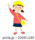 幼稚園児 女の子 園児のイラスト 20061180