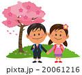 桜の木の下の小学1年生(男女) 20061216