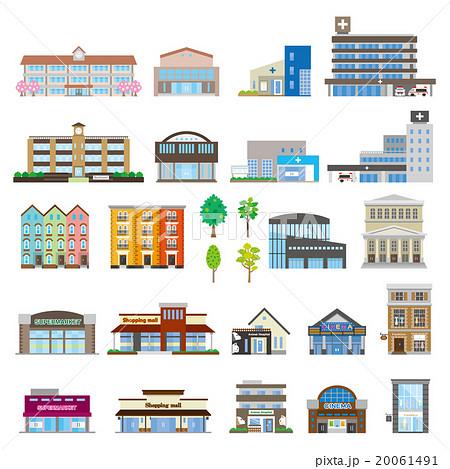 様々な建物のイラスト素材 [20061491] , PIXTA