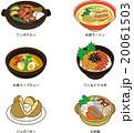 北海道 グルメ 20061503