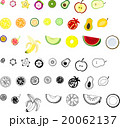 いろいろな果物のアイコン 20062137