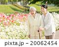 介護 散歩 シニアの写真 20062454