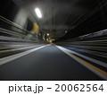 【車載素材】レインボーブリッジ一般道を走行する風景 20062564