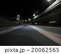 【車載素材】レインボーブリッジを眺めながら東京都心に入る風景 20062565