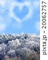 ハートマークの雲,冬 20062757