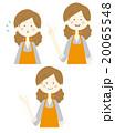 主婦 表情 20065548