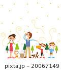 花粉と家族 20067149
