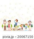 花粉と三世代家族 20067150