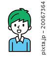 キャラクター 人物 カジュアルのイラスト 20067364