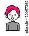 キャラクター 人物 カジュアルのイラスト 20067369