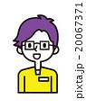 キャラクター 人物 カジュアルのイラスト 20067371