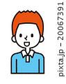 キャラクター 人物 カジュアルのイラスト 20067391
