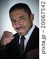 男性 ビジネスマン 人物の写真 20067542