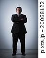 男性 ビジネスマン 腕組みの写真 20068122