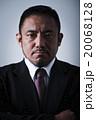 20068128