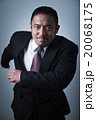 1人ミドルビジネスマン 20068175