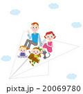 紙飛行機と親子 20069780