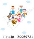 紙飛行機と三世代家族 20069781