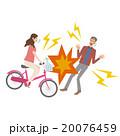 事故 自転車 イラスト 20076459