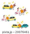 事故 イラスト 20076461