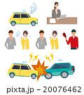 事故 自動車 イラスト 20076462