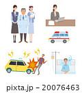 事故 自動車 イラスト 20076463