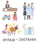 事故 自転車 イラスト 20076464