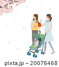 春 育児 イラスト 20076468