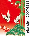 松竹梅 松 竹のイラスト 20076828