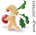 犬とラディッシュ 20076843