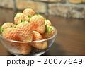 白いイチゴ 20077649