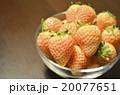 白いイチゴ 20077651