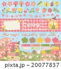 春 ナチュラル アイコンのイラスト 20077837