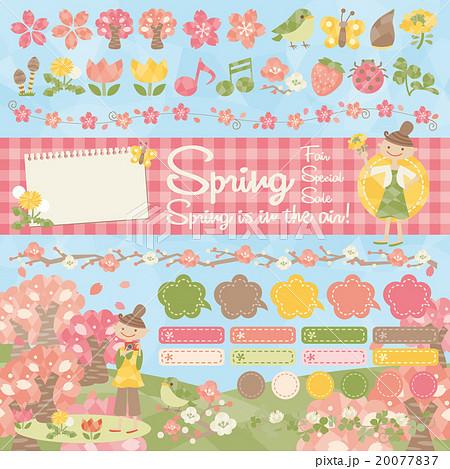 春 ナチュラル アイコン 20077837