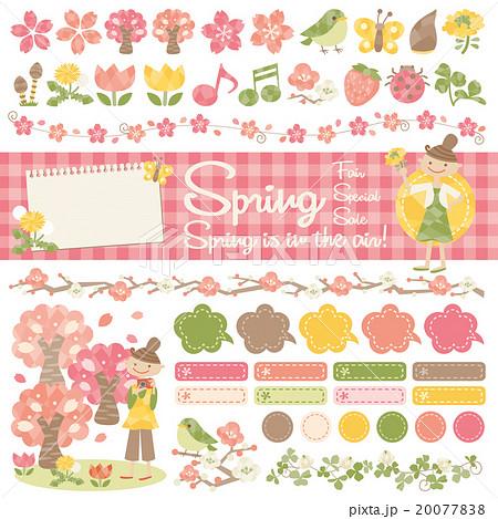 春 ナチュラル アイコン 20077838
