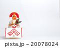 鏡餅 20078024