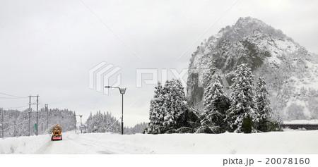 下田の名所八木鼻を行く除雪車(新潟県三条市下田にて) 20078160