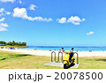 ハワイの休日 20078500