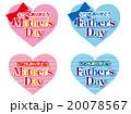 メッセージカード 母の日 父の日のイラスト 20078567